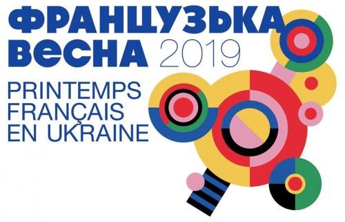 Printemps français Ukraine